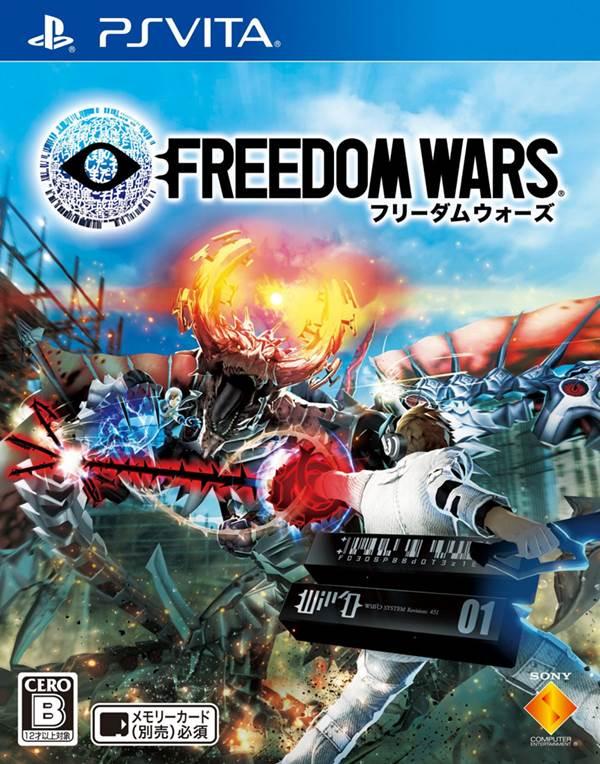 Freedom Wars dostępne jest tylko na PlayStation Vita.