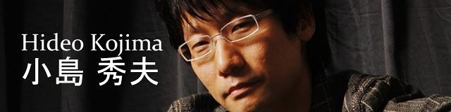 Hideo Kojima to japoński producent gier wideo, który zasłynął z marki Metal Gear Solid.