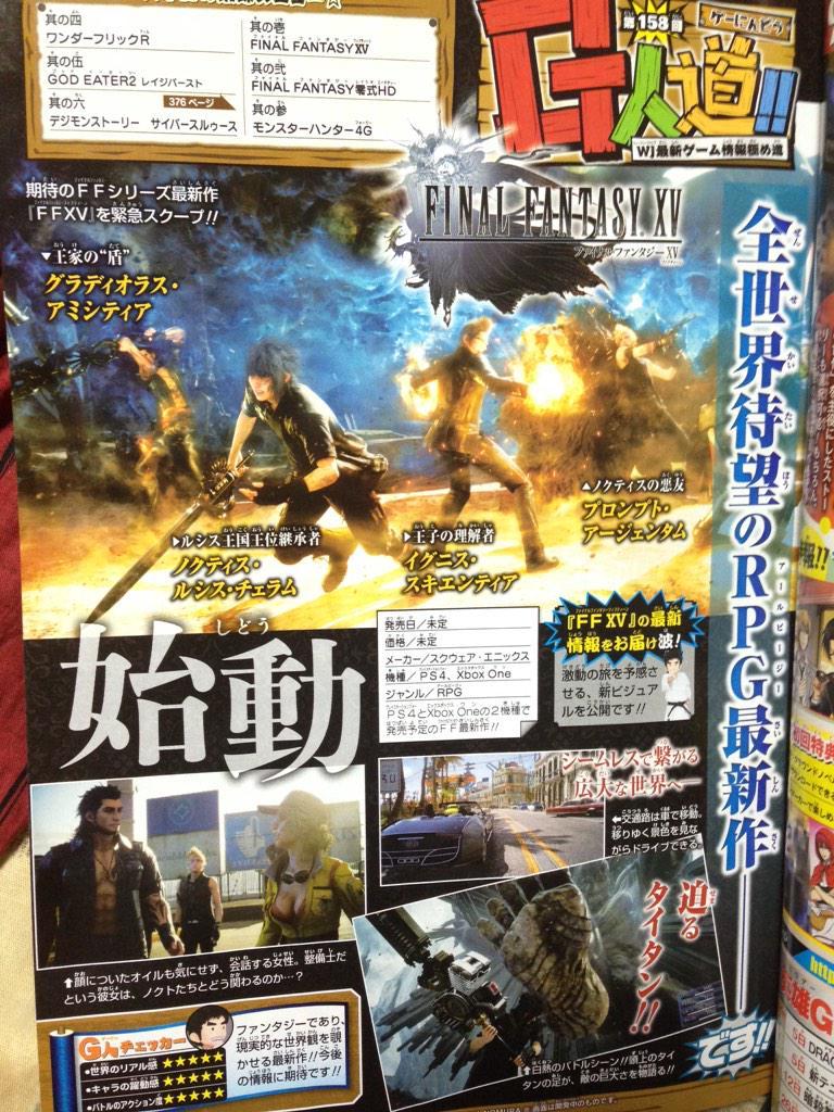 Magazyn Jump wprowadza kolejne rewelacje na temat Final Fantasy XV!