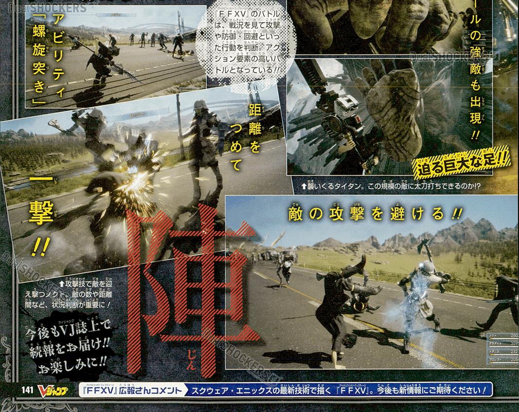 Nowinki z Final Fantasy XV!