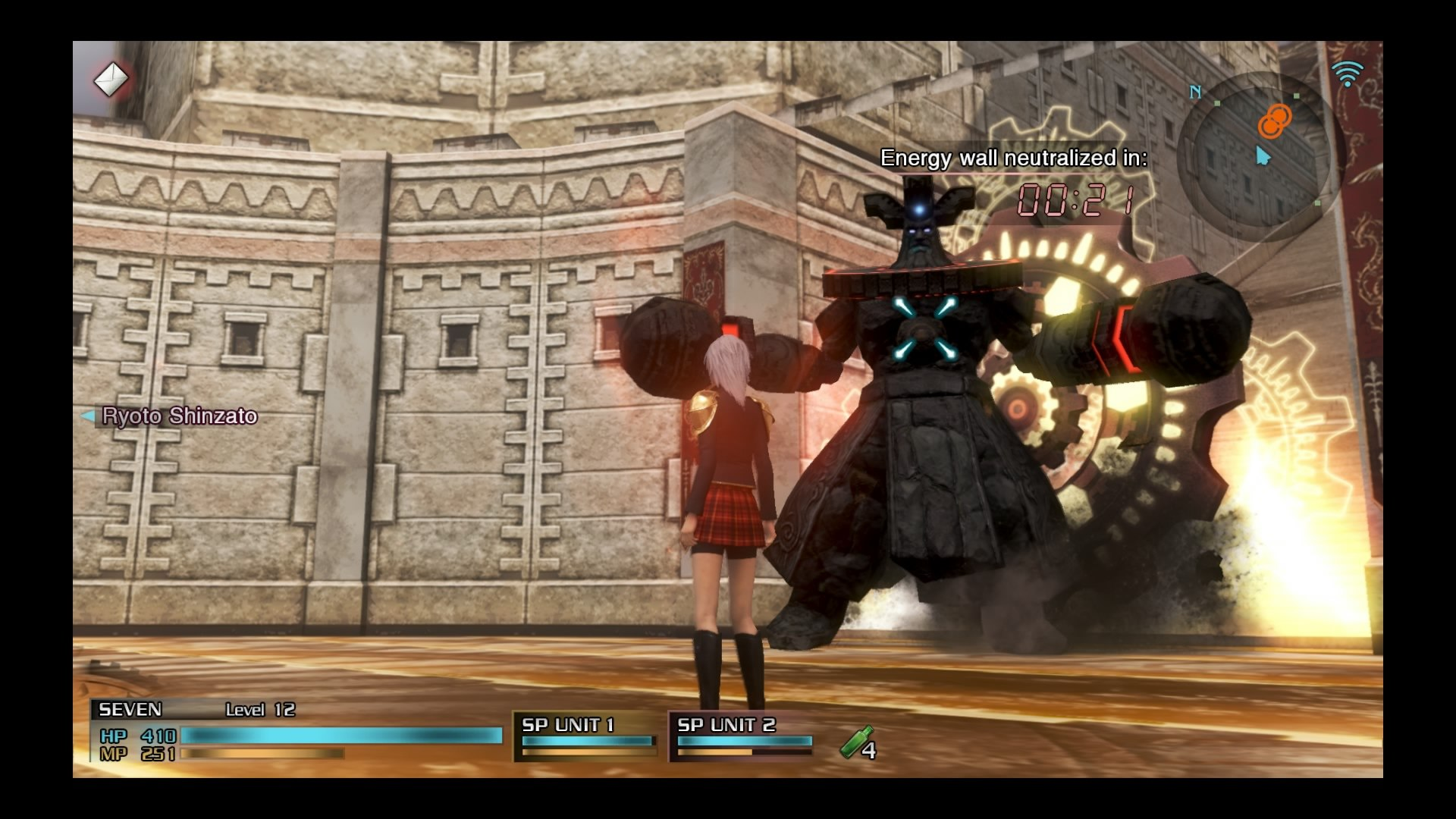 FINAL FANTASY TYPE-0 HD_20150322214824