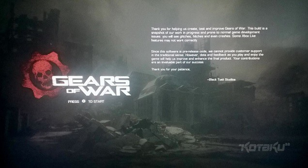 gears of war remaster