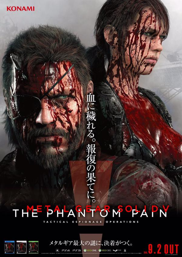 Final_Metal_Gear_Solid_V_Phantom_Pain_Bloody_Poster