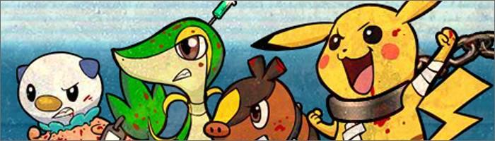Pokemony są niezwykle popularne na terenie Japonii oraz w Stanach Zjednoczonych. To jedna z najlepiej sprzedających się gier na 3DS.